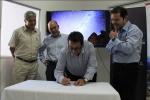Empresas mineras de Tierra Amarilla aportaron telescopio a la Universidad de Atacama