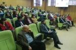 Inauguran 2ª versión del Diplomado en Planificación y Gestión de Gobiernos Regionales Territoriales